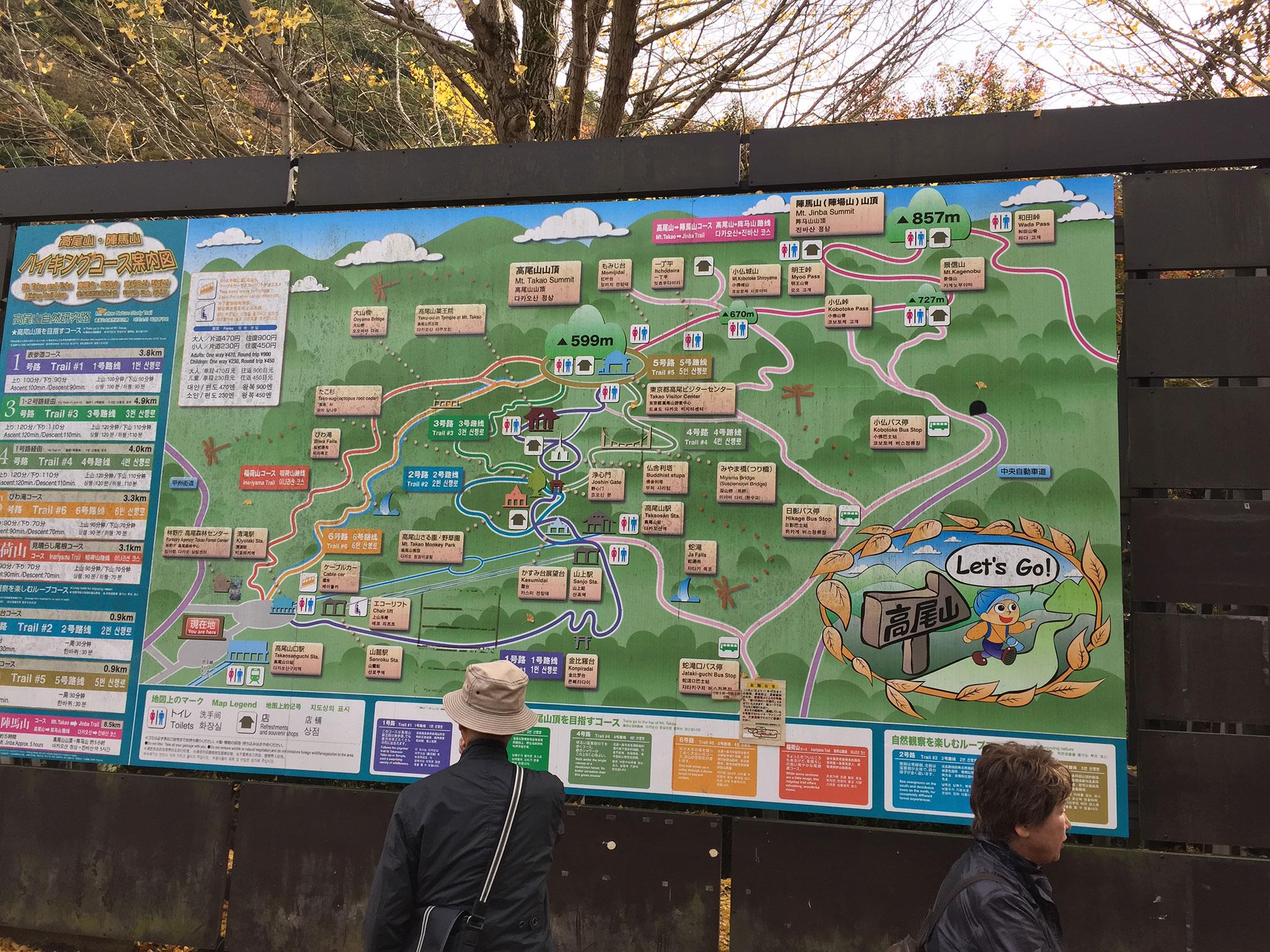 mt_takao_map