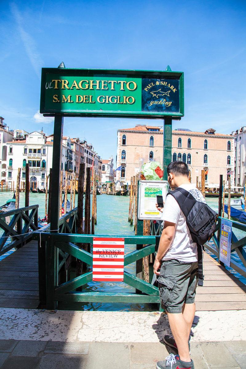 The shortest gondola ride ever